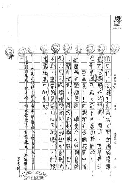 98W6408謝宇璇 (4).jpg