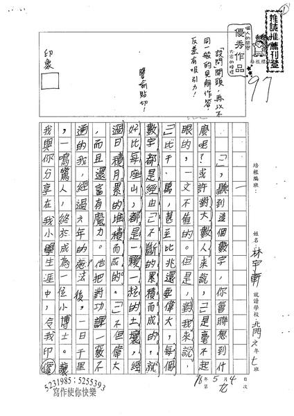 98W6409林宇軒 (1).jpg