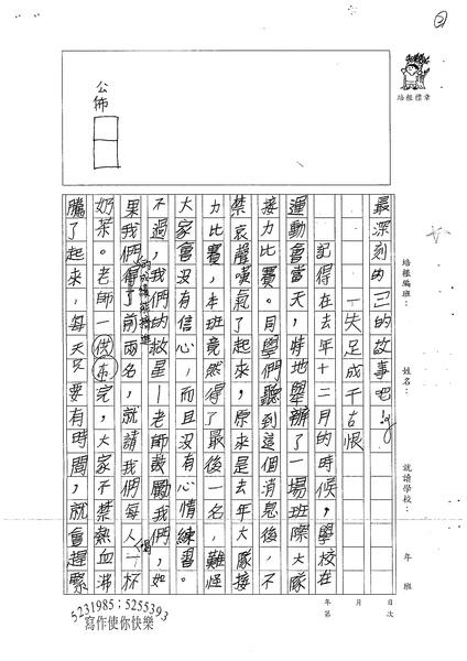 98W6409林宇軒 (2).jpg