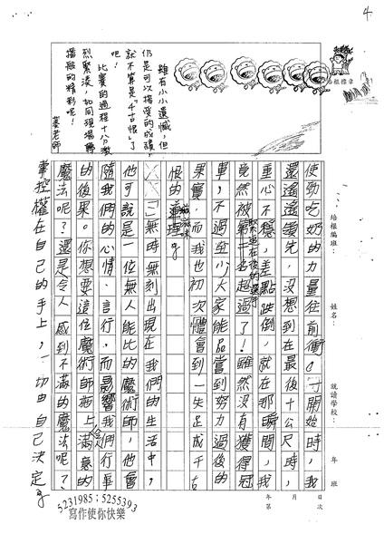 98W6409林宇軒 (4).jpg