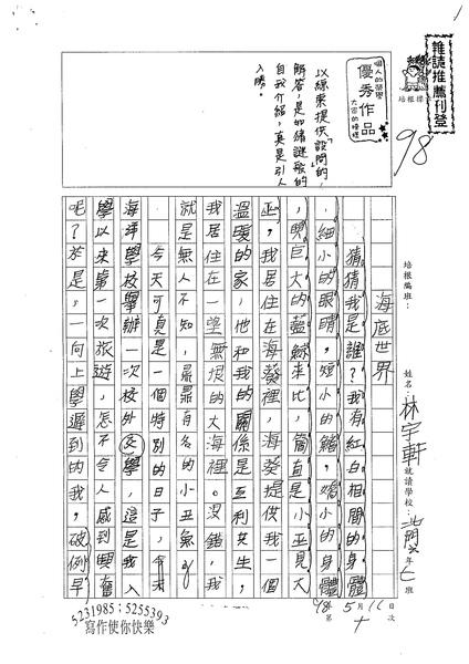 98W6410林宇軒 (1).jpg