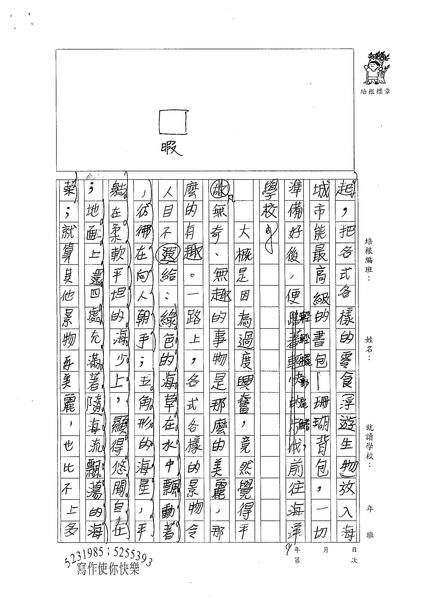 98W6410林宇軒 (2).jpg
