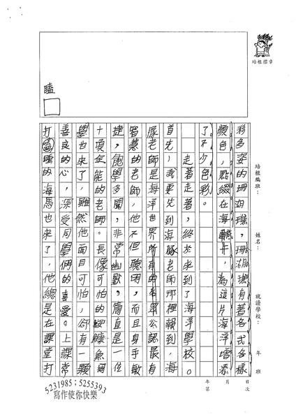 98W6410林宇軒 (3).jpg