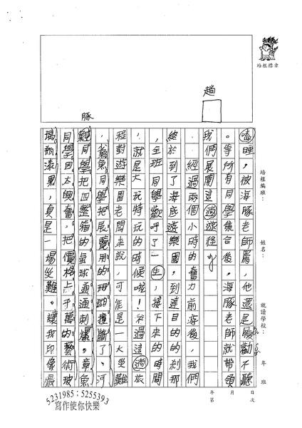 98W6410林宇軒 (4).jpg