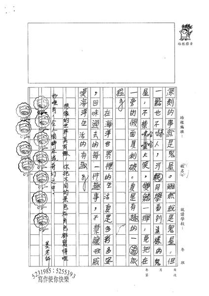 98W6410林宇軒 (5).jpg