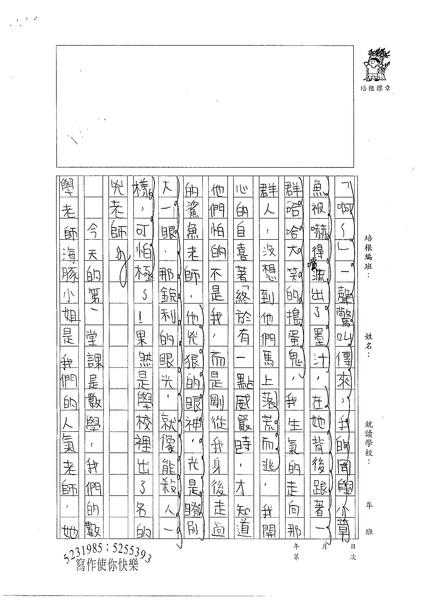98W6410張民 (2).jpg