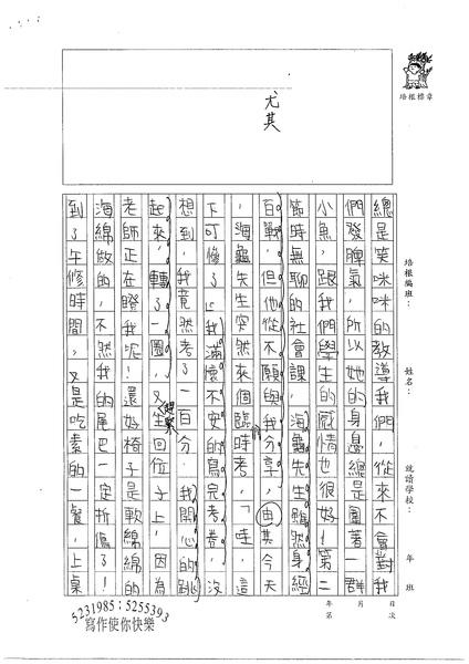 98W6410張民 (3).jpg