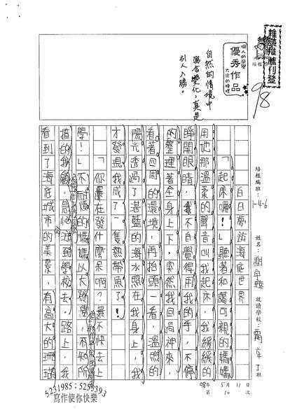 98W6410謝宇璇 (1).jpg