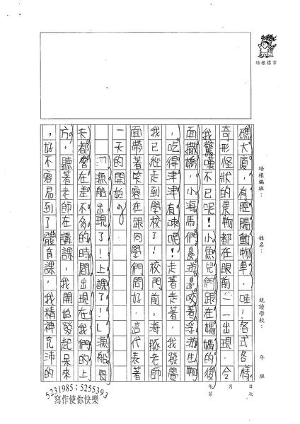 98W6410謝宇璇 (2).jpg