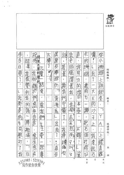 98W6410謝宇璇 (3).jpg