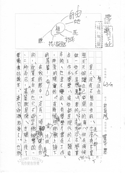 98WG405杜廷鴻 (1).jpg