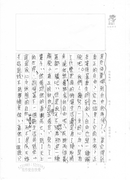 98WG405杜廷鴻 (2).jpg