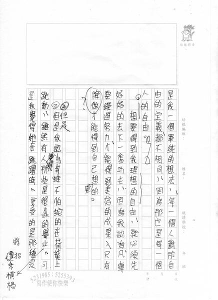 98WG405杜廷鴻 (3).jpg