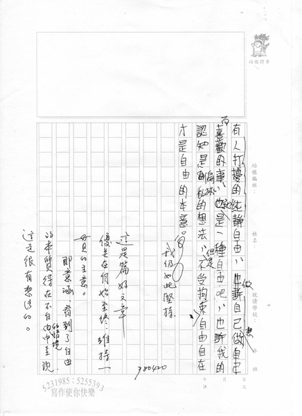 98WG405杜廷鴻 (4).jpg