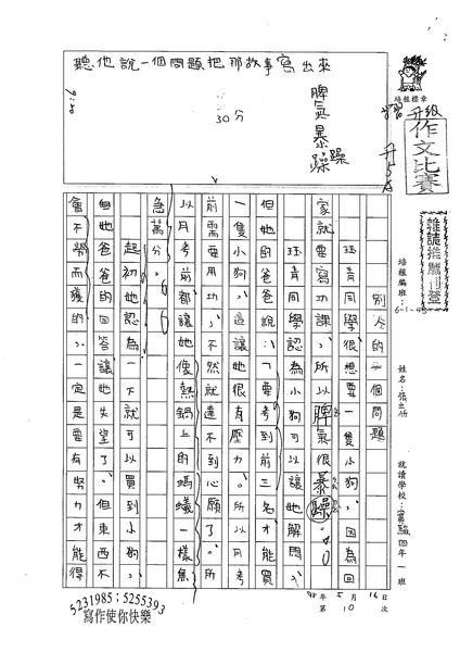 98W4410張立忻 (1).jpg