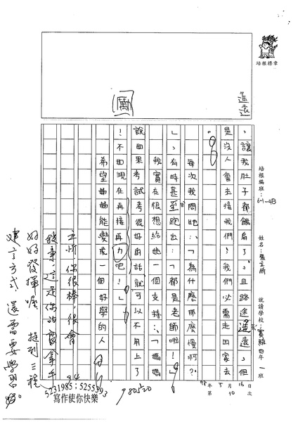 98W4410張立忻 (3).jpg