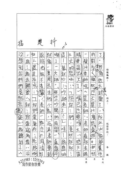 98W4410黃室涵 (2).jpg