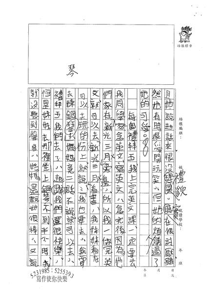 98W4410黃室涵 (5).jpg