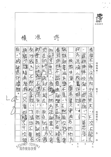 98W4410黃室涵 (6).jpg