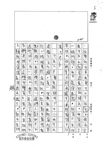 98W4410葉玨青 (3).jpg