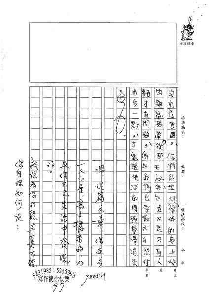 98W4410葉玨青 (4).jpg