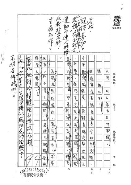 98WA410朱薏如 (2).jpg