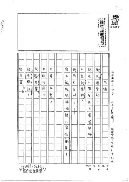 98WA410姜芊瑜 (1).jpg