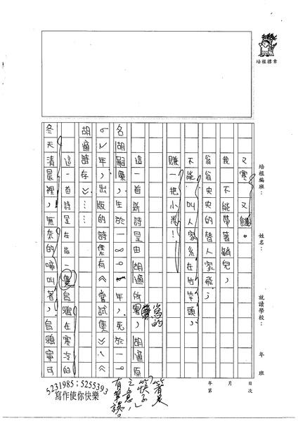 98WA410姜芊瑜 (2).jpg
