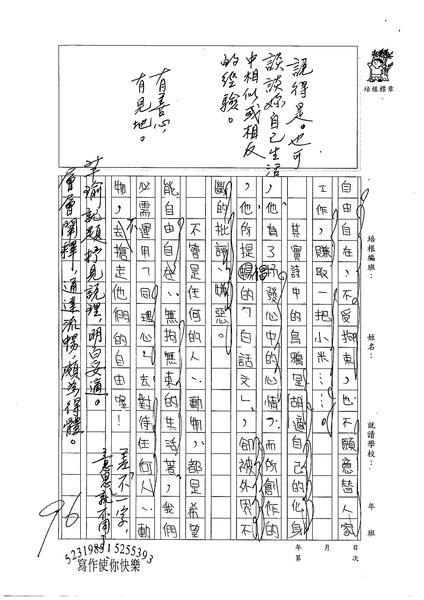 98WA410姜芊瑜 (3).jpg