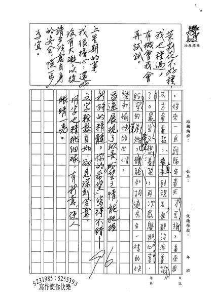 98WA410陳昌逸 (2).jpg