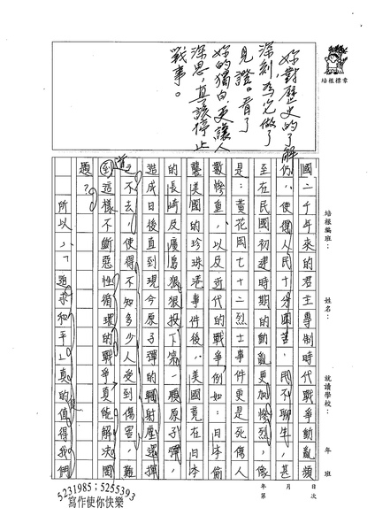 98WG410李曜竹 (2).jpg