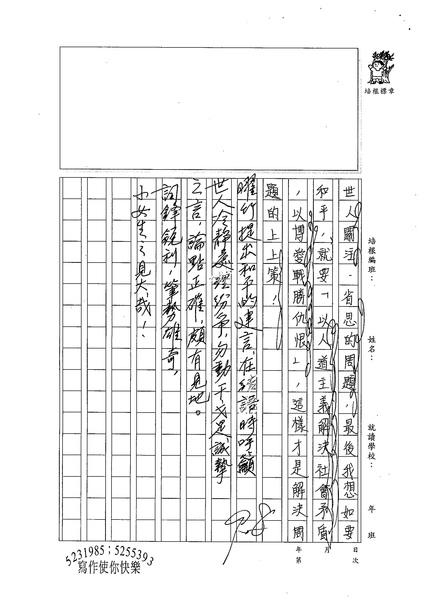 98WG410李曜竹 (3).jpg