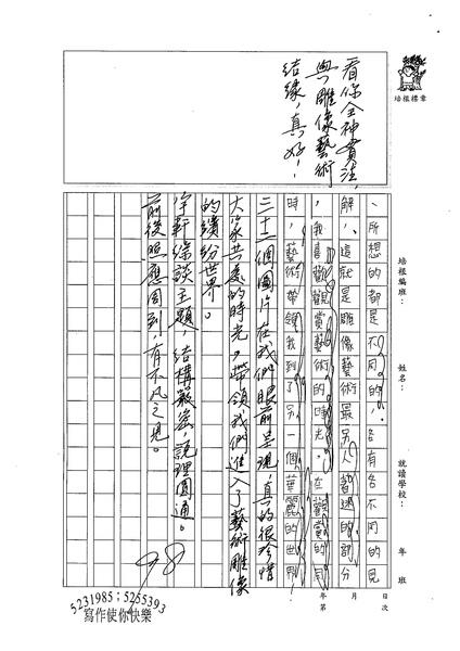 98WG410施宇軒 (3).jpg