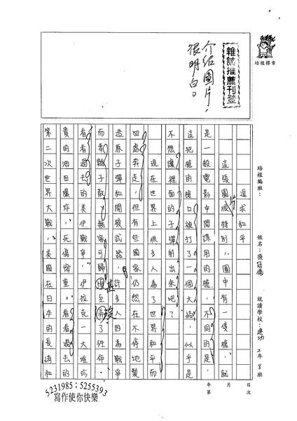 98WG410陳冠儀 (1).jpg