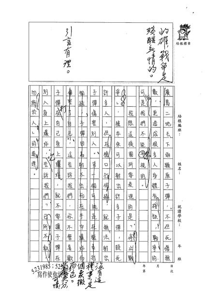 98WG410陳冠儀 (2).jpg