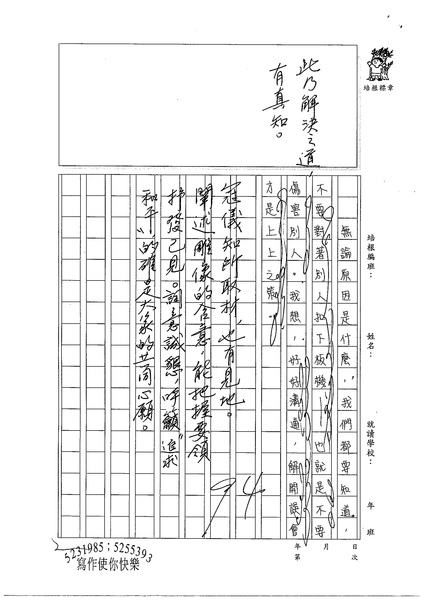 98WG410陳冠儀 (3).jpg