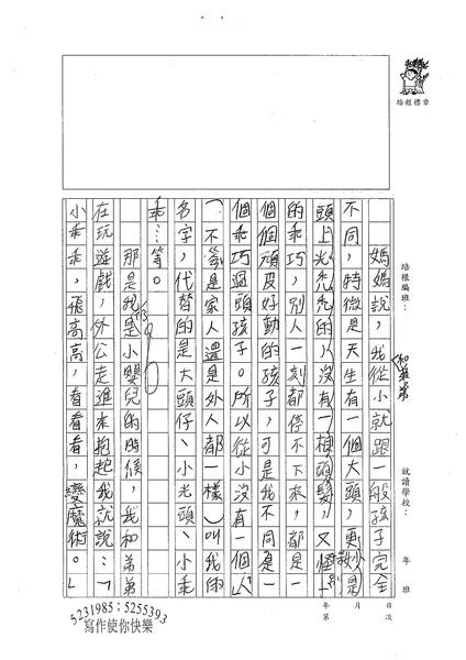 W4406 吳芳其 (2).jpg