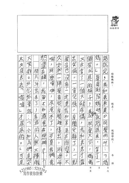 W4406 吳芳其 (3).jpg