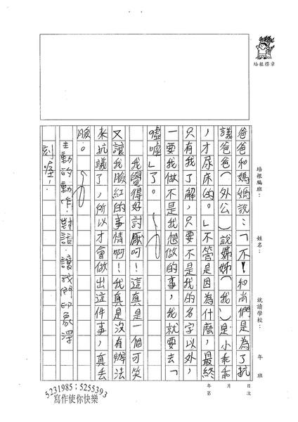 W4406 吳芳其 (4).jpg