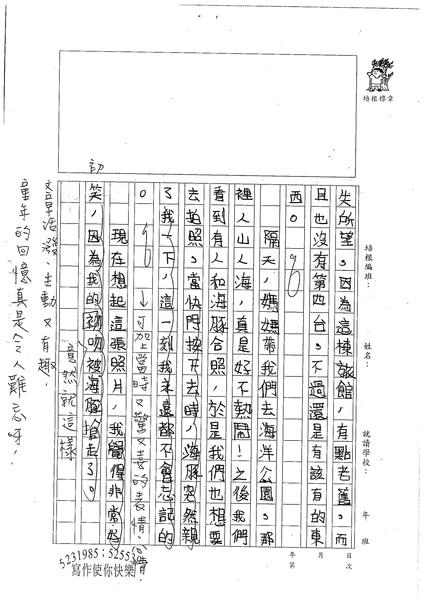 W4406 郭宇軒 (2).jpg