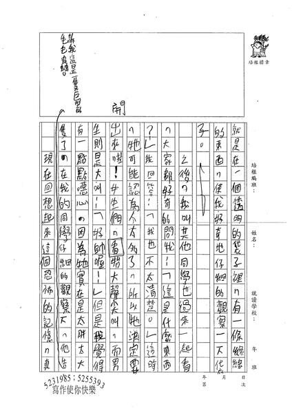 W4408 張元騰 (2).jpg