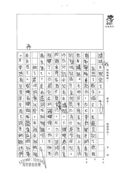 W4409 陳佳琦 (2).jpg