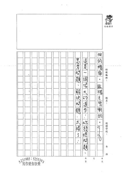 W4409 陳佳琦 (3).jpg