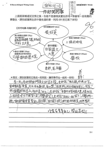 98W4102陳志雄 (1).jpg
