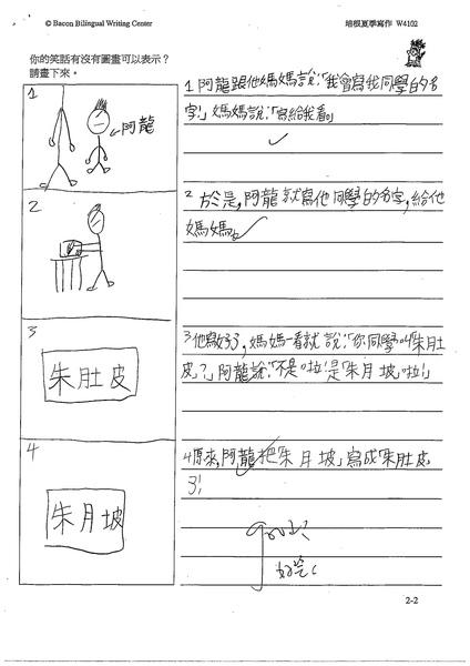 98W4102陳志雄 (2).jpg