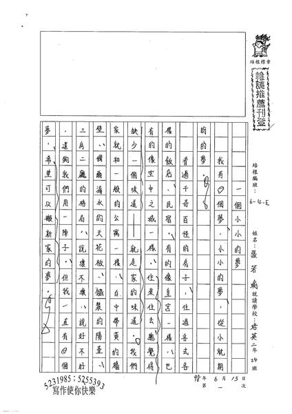 98WE101張若瑜 (1).jpg