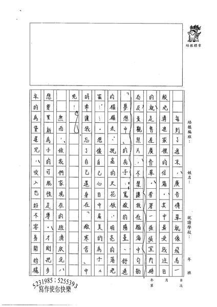 98WE101張若瑜 (2).jpg