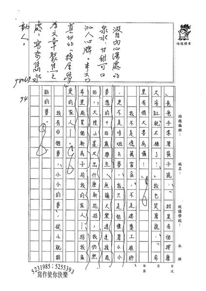 98WE101張若瑜 (4).jpg