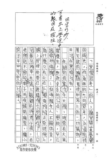 98WG101姜芊瑜 (2).jpg