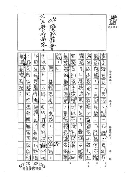 98WG101姜芊瑜 (4).jpg